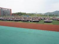 仁寿县第二高级职业幼儿师范中学2020年招生办联系电话