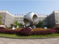 乐山广播电视师范大学2020年招生计划