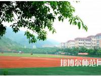 重庆2021年哪个幼师学校就业最好