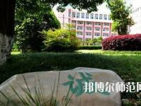 重庆2021年哪个幼师学校比较好就业