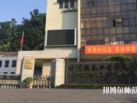 重庆2021年哪个幼师学校比较好