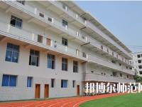 重庆2021年有哪些幼师学校招生