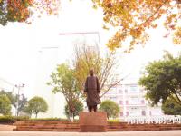 重庆2021年有哪些幼师学校比较好