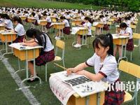 重庆2021年有哪些幼师学校