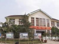 重庆2021年有哪些好的幼师学校