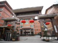重庆2021年幼师学校有哪些比较好