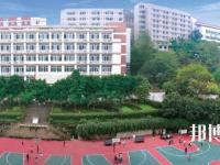 重庆2021年中学毕业读什么幼师学校