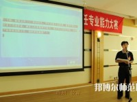 广东初中生有哪些幼师学校