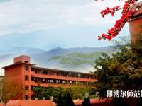 广东初中生能读的幼师学校