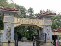 江苏省2020年学幼师学校哪个学校好