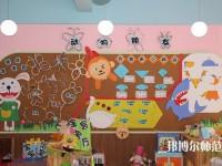 江苏省2020年女生学幼师学校有前途吗