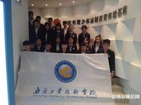 江苏省2020年哪里有幼师学校