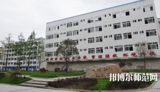 遂宁民进中等专业幼儿师范学校2020年报名条件、招生要求、招生对象