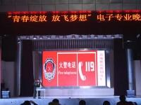 天府新区成人中等专业幼儿师范学校2020年招生办联系电话