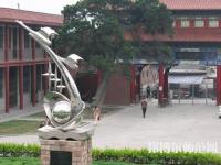 河南2020年幼师学校中专学校排名