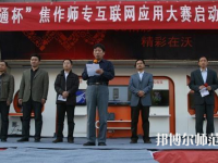 河南2020年学校大专好的学校