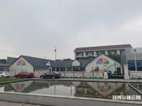江苏省2020年哪个学校有幼师学校