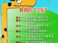 江苏省2020年哪个大专学校幼师学校好