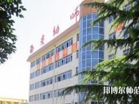 陕西幼师学校中专学校排名