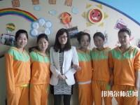 江苏省2020年哪个大专学校的幼师学校好