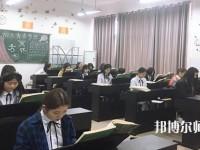 陕西幼师学校大专好的学校