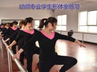 四川2020年幼师学校专业学什么