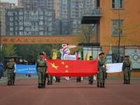 温江燎原职业技术幼儿师范学校2020年招生计划