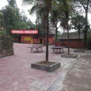 宜宾东方职业技术幼儿师范学校