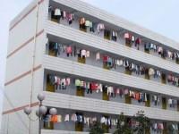 宜宾高场职业幼儿师范中学2020年学费、收费多少