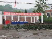 岳池白庙幼儿师范职业中学2020年招生计划