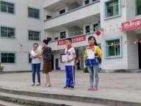岳池白庙幼儿师范职业中学2020年招生办联系电话