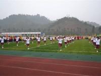 四川师范大学狮子山校区2021年招生录取分数线