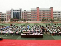 岳池职业技术幼儿师范学校地址在哪里