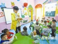浙江2020年幼师学校是什么