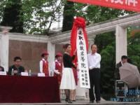 岳池职业技术幼儿师范学校2020年招生办联系电话
