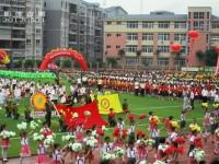 古蔺职业高级幼儿师范中学2020年招生计划