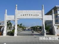 云南2020年中专幼师学校有哪些