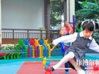 浙江2020年有几所幼师学校