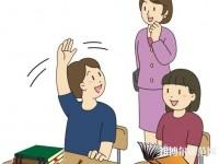 贵州2020年幼师学校中专升大专考什么