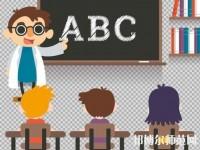 贵州2020年中专幼师学校有哪些专业