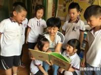 浙江2020年幼师学校在哪儿