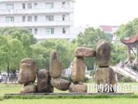 江西2020年好一点的幼师学校