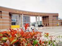 江西2020年有幼师学校吗