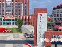 广西2020年男生上幼师学校学什么专业好