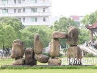 江西2020年有几所幼师学校