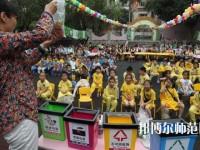 甘肃2020年幼师学校有哪些比较好