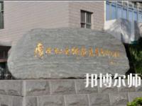 广西2020年男生读幼师学校好不好