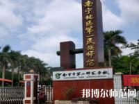 广西2020年男生初中毕业上幼师学校