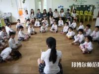江西2020年幼师学校就业形势怎么样