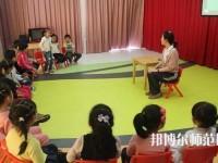 甘肃2020年中学毕业读什么幼师学校